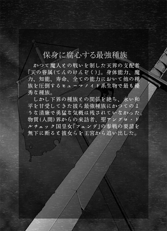 CATASTROPHE7 Miko Fukuhen 3
