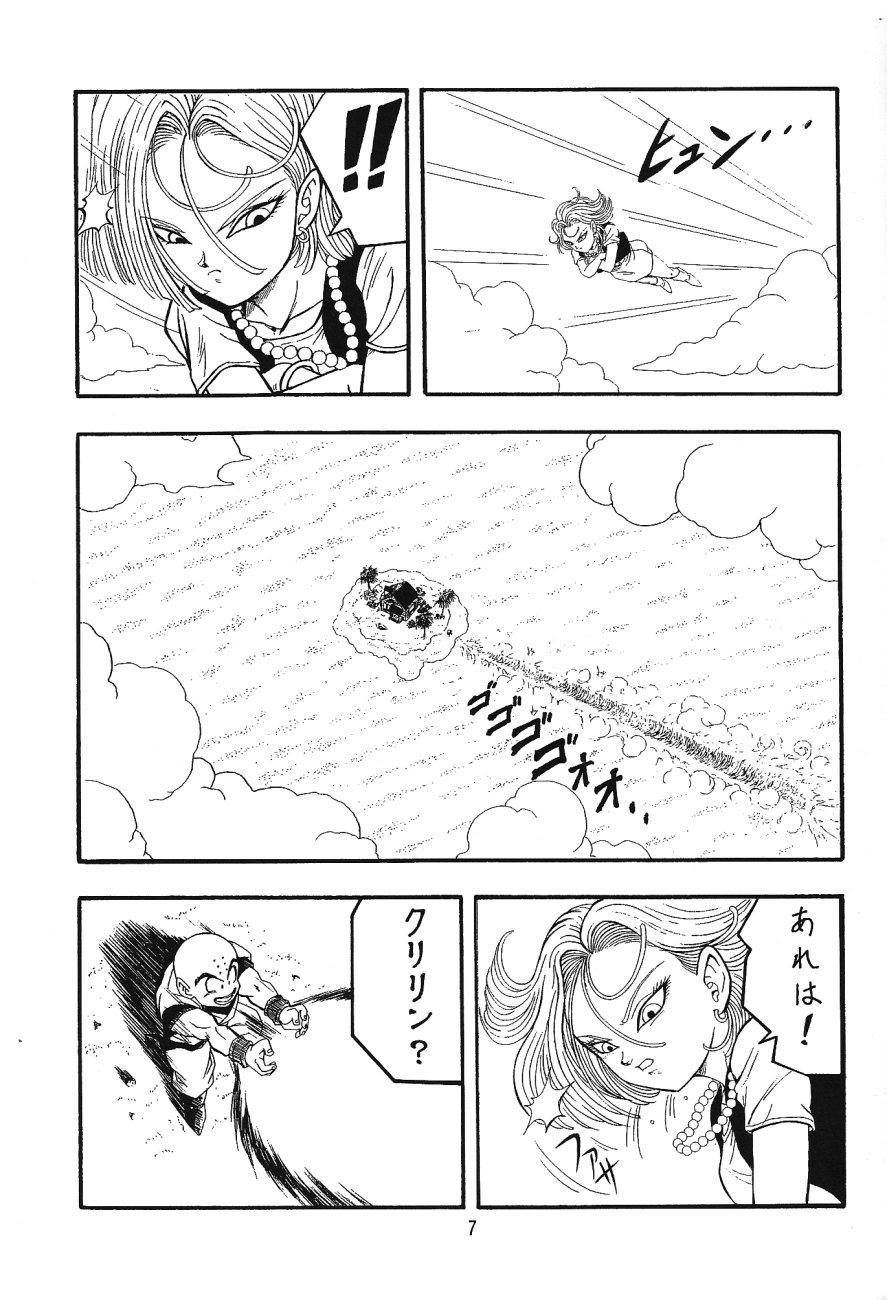 DragonBall H Maki San 5