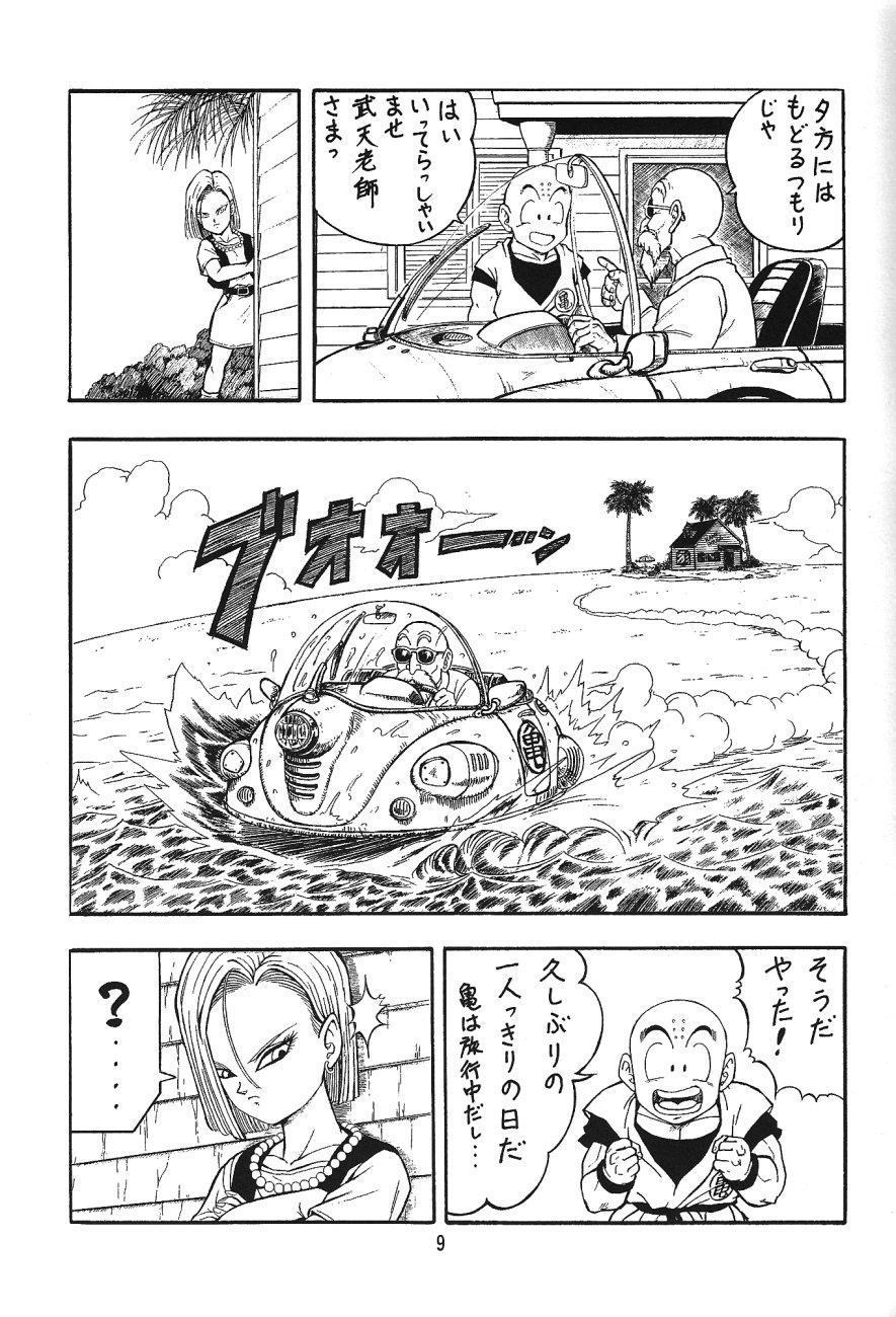 DragonBall H Maki San 7