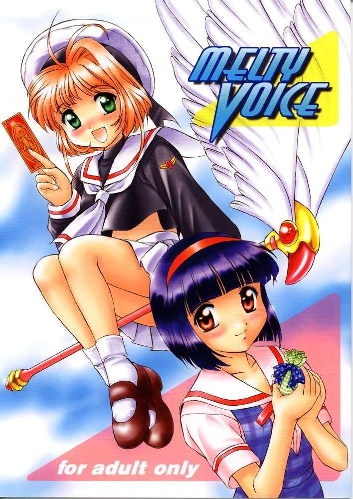 MELTY VOICE 0