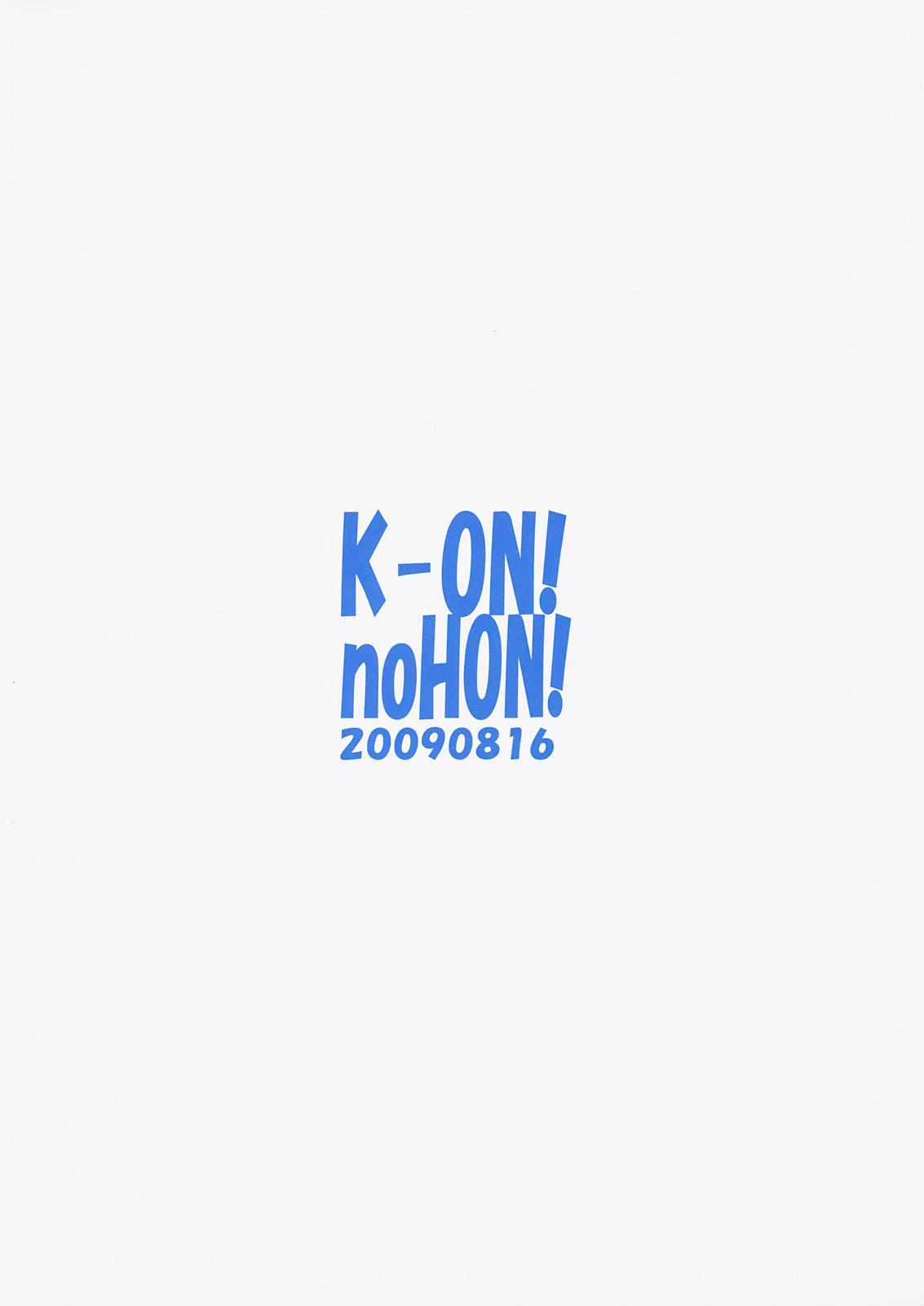 K-ON! noHON! 17