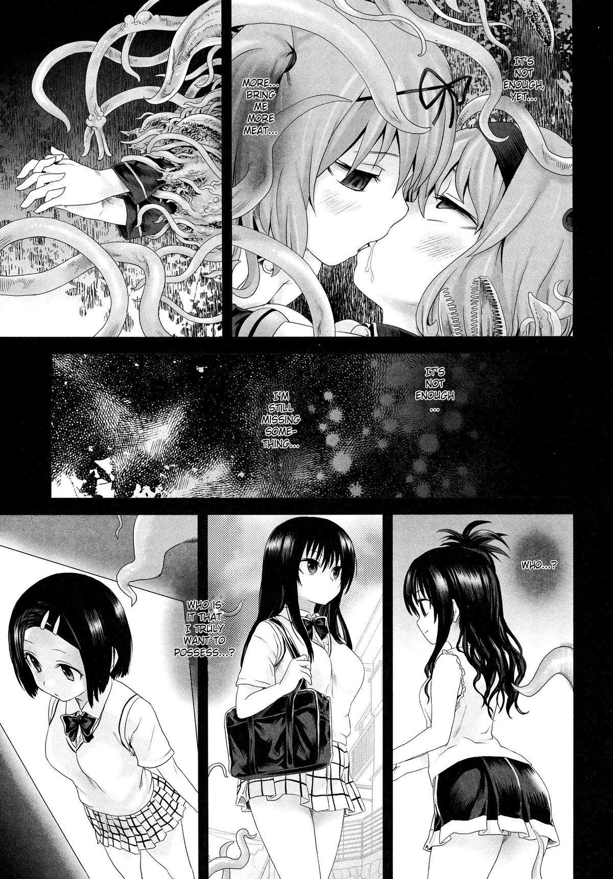 Victim Girls 8 - Venus Trap 20