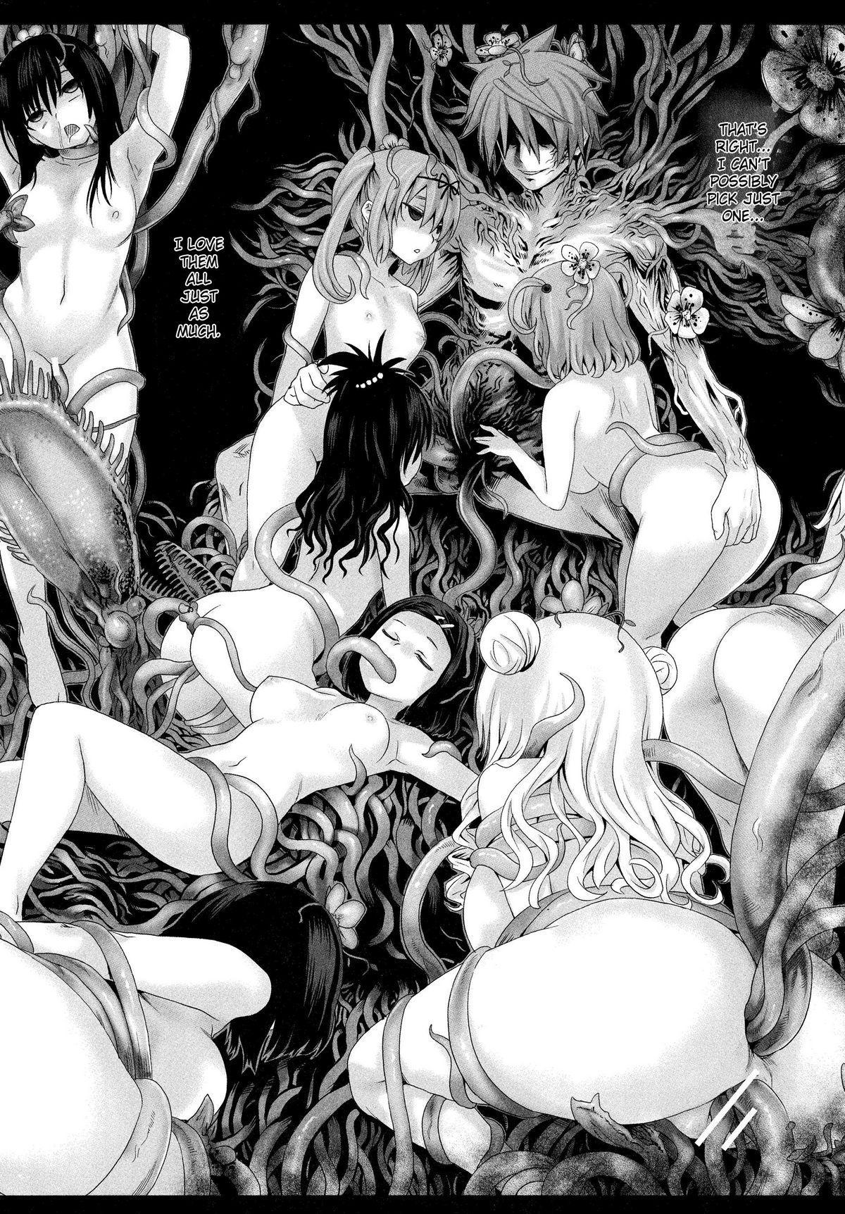Victim Girls 8 - Venus Trap 21