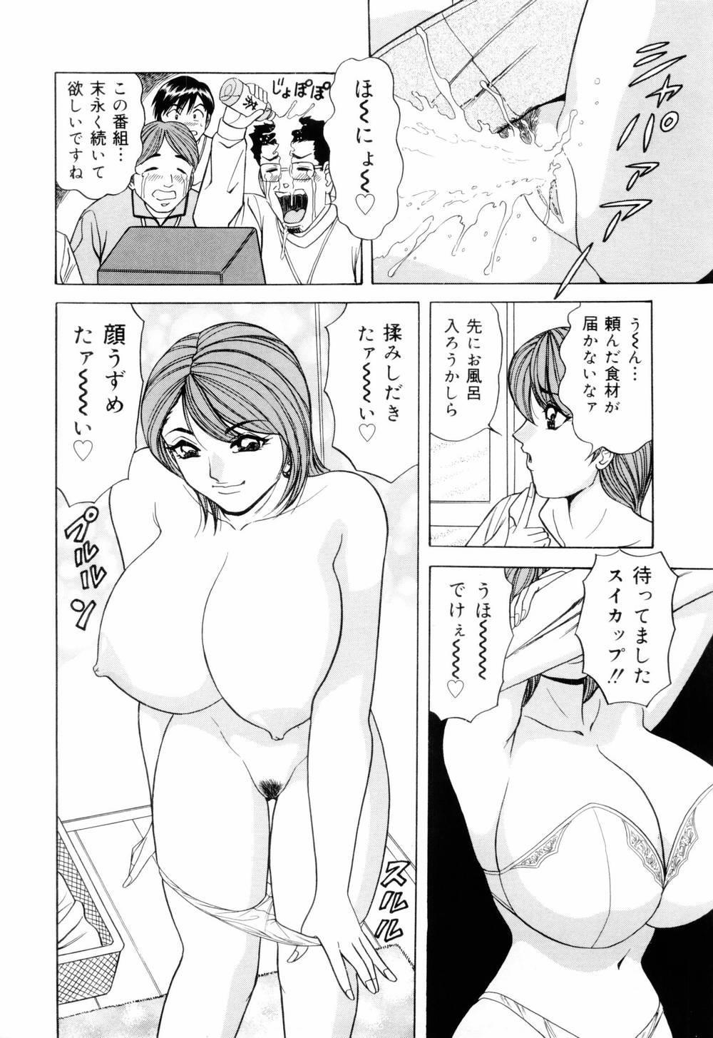 SuiCup Joshi Announcer Jikkyo Chukei Rape 15