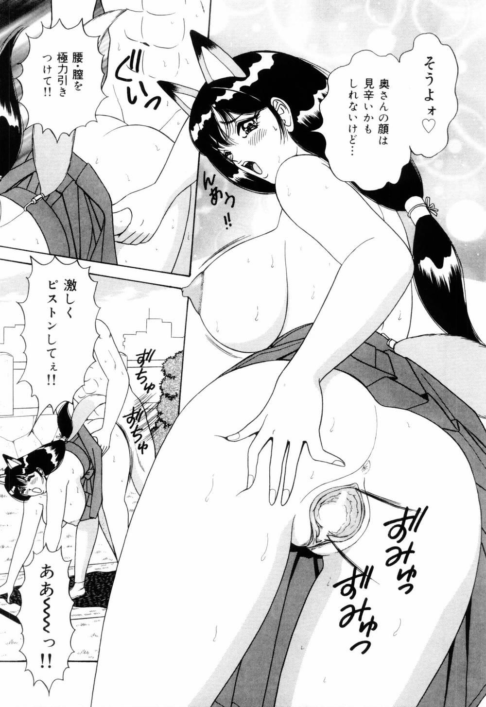 SuiCup Joshi Announcer Jikkyo Chukei Rape 168