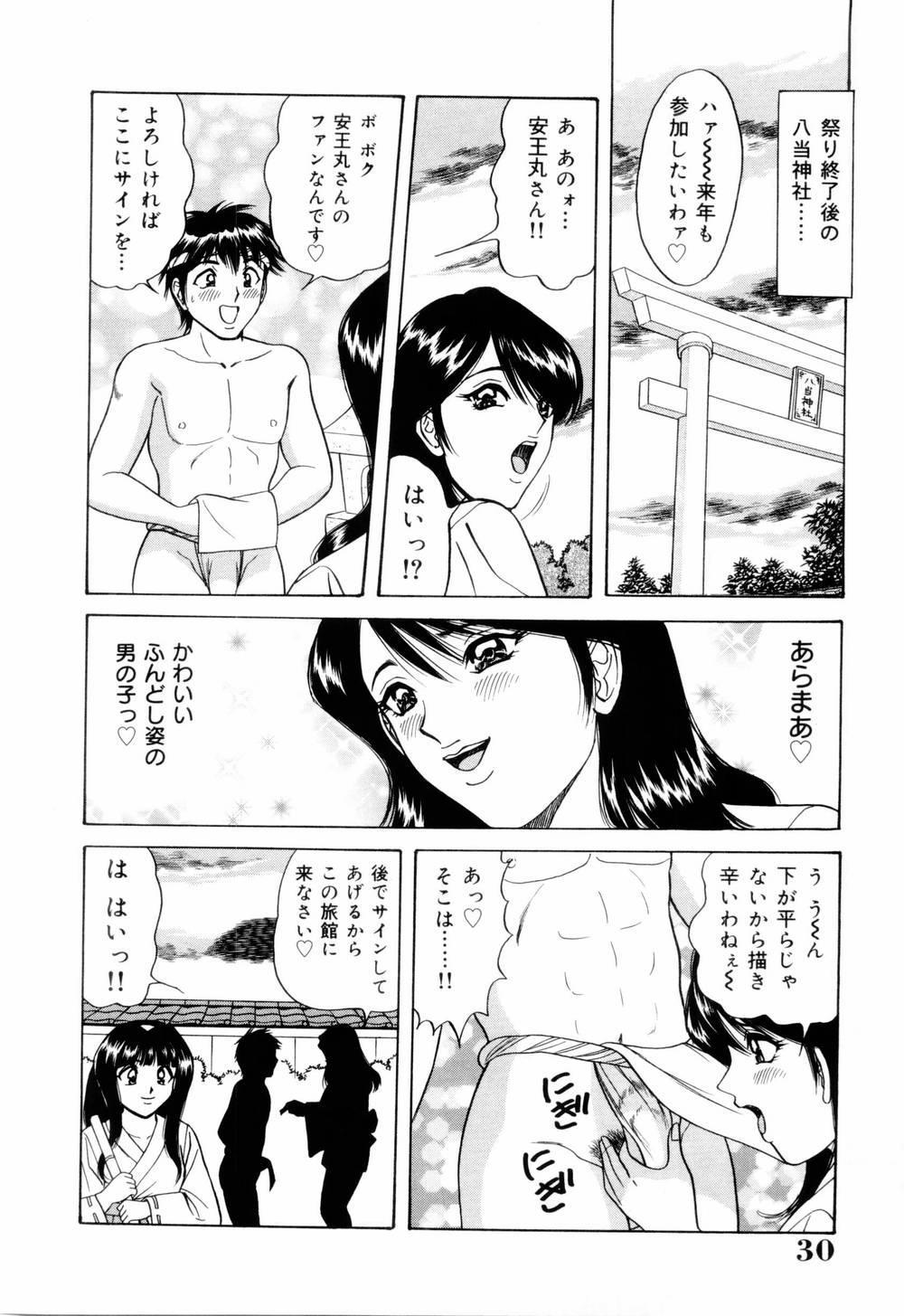 SuiCup Joshi Announcer Jikkyo Chukei Rape 33