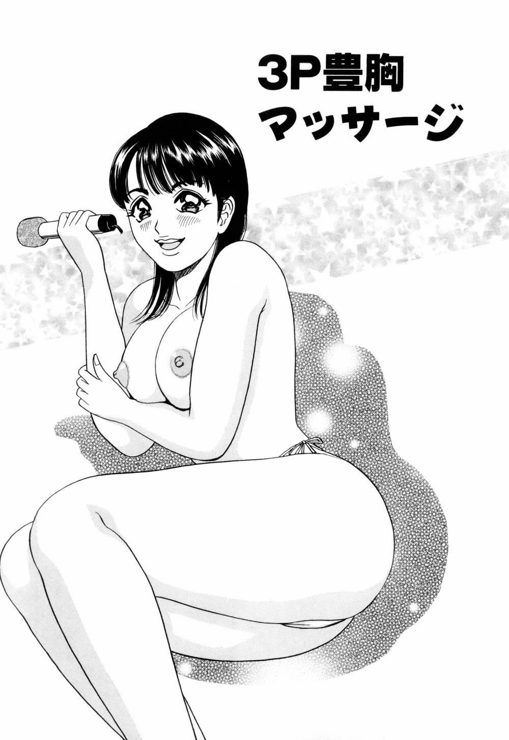 SuiCup Joshi Announcer Jikkyo Chukei Rape 58