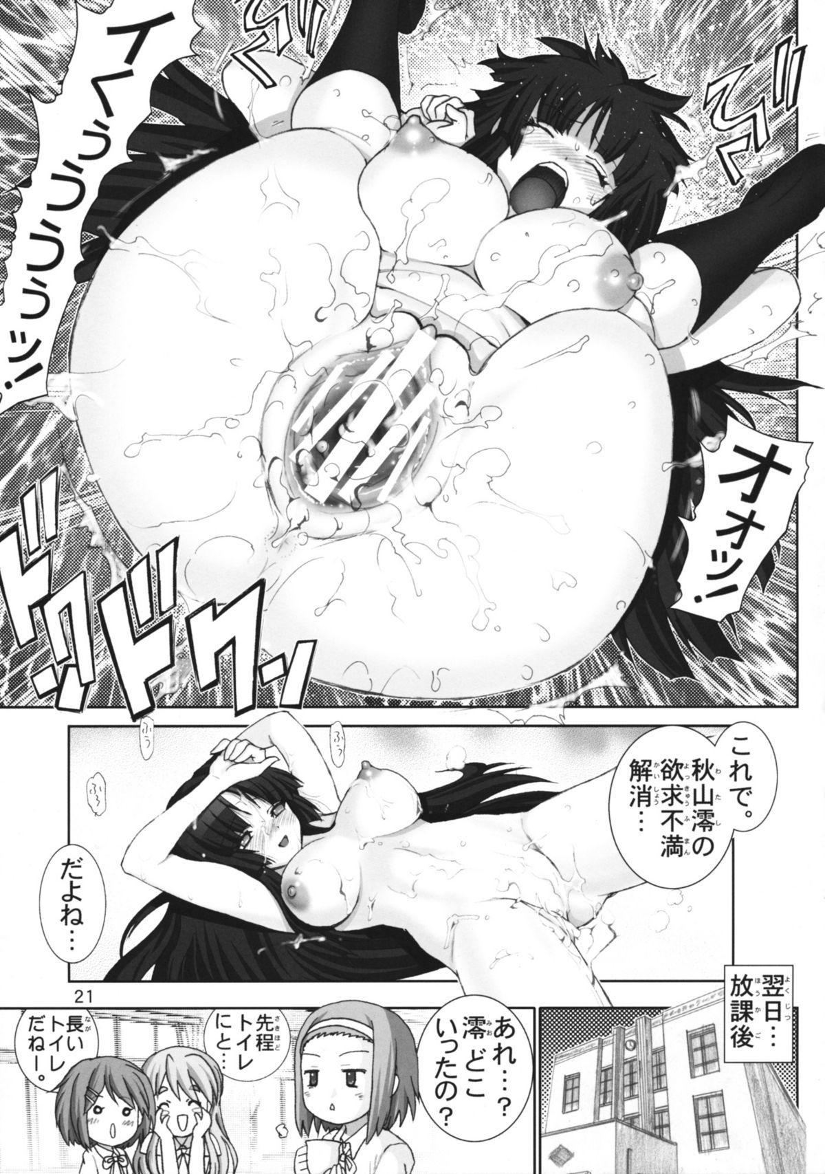 Mio-chan no Binetsu Kaisyou Dai sakusen!!   Mission of cooling down 19