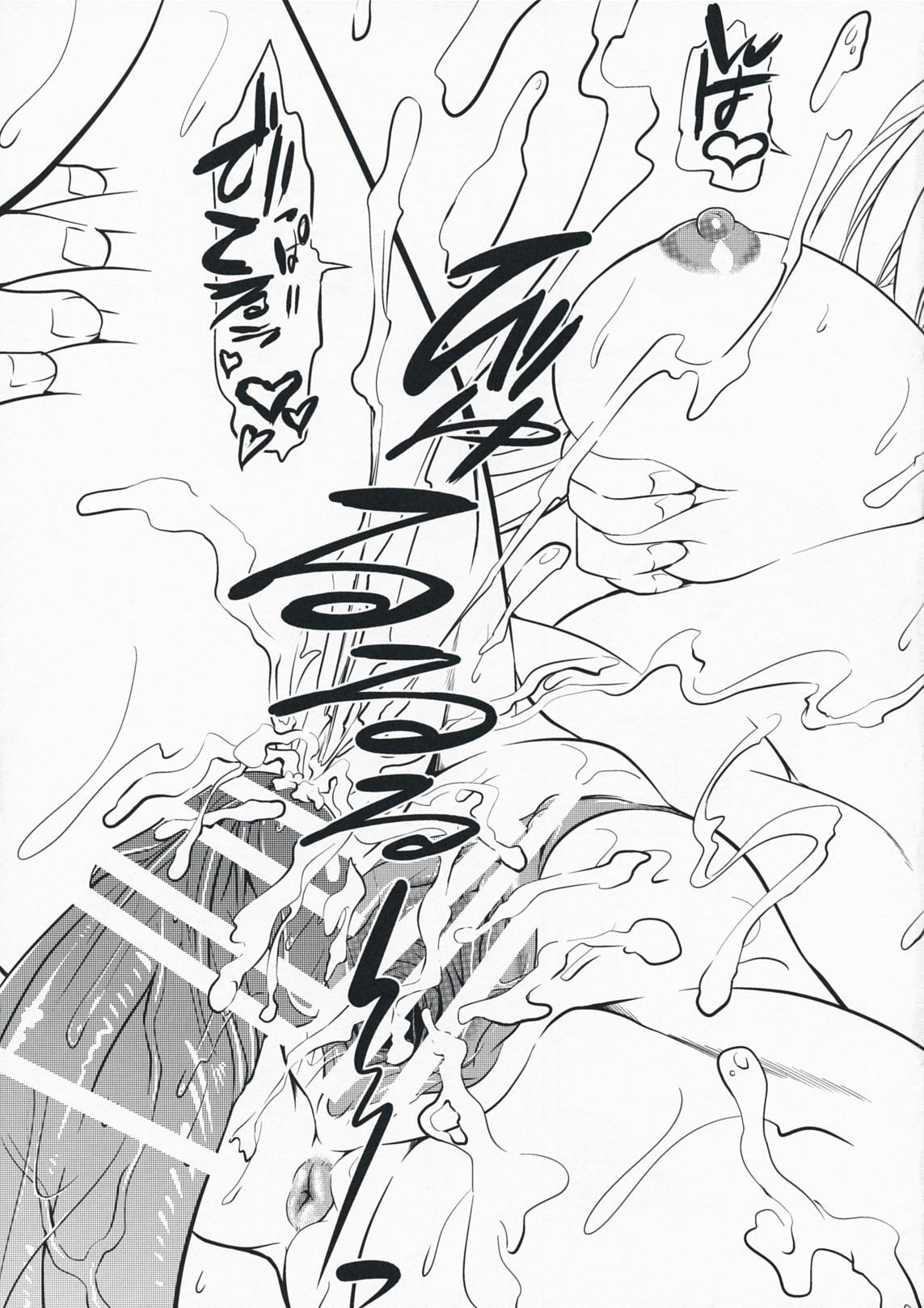 Hashokukei   Leaf games 21