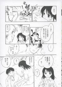 Koi ni Fuku Kaze 2 9