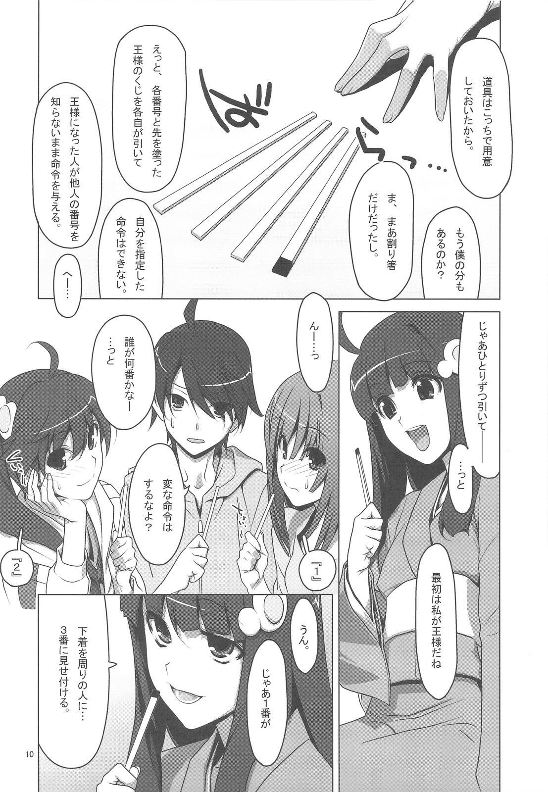 Onegai! FireSisters★ 9