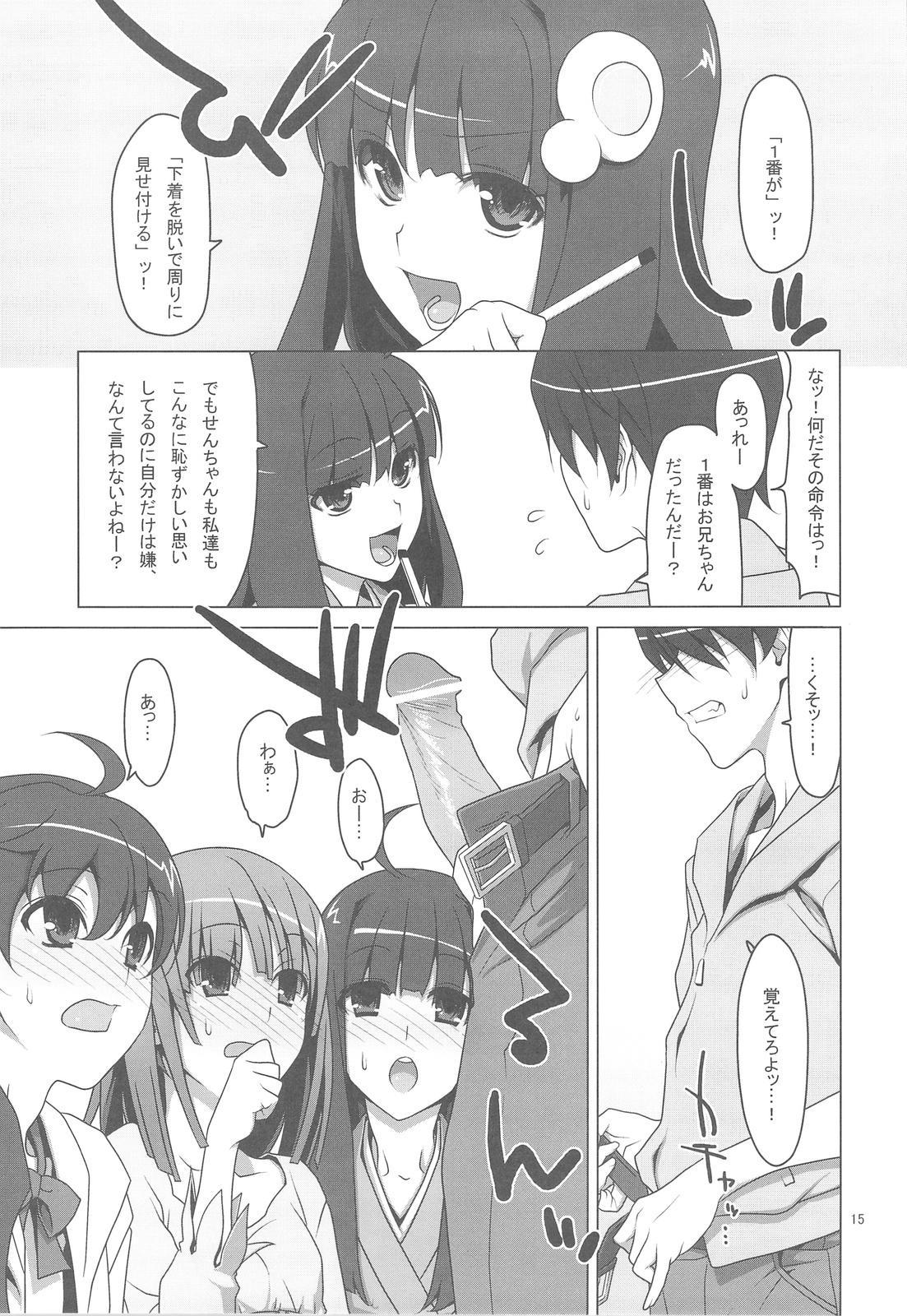 Onegai! FireSisters★ 14