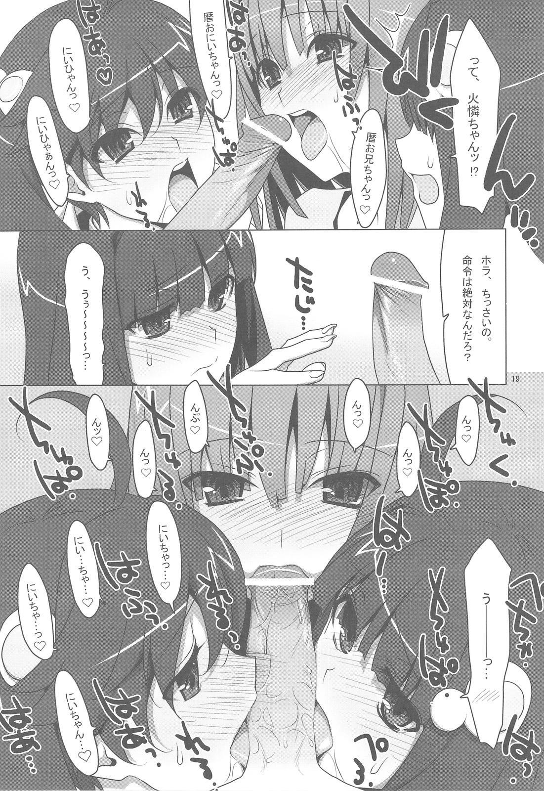 Onegai! FireSisters★ 18