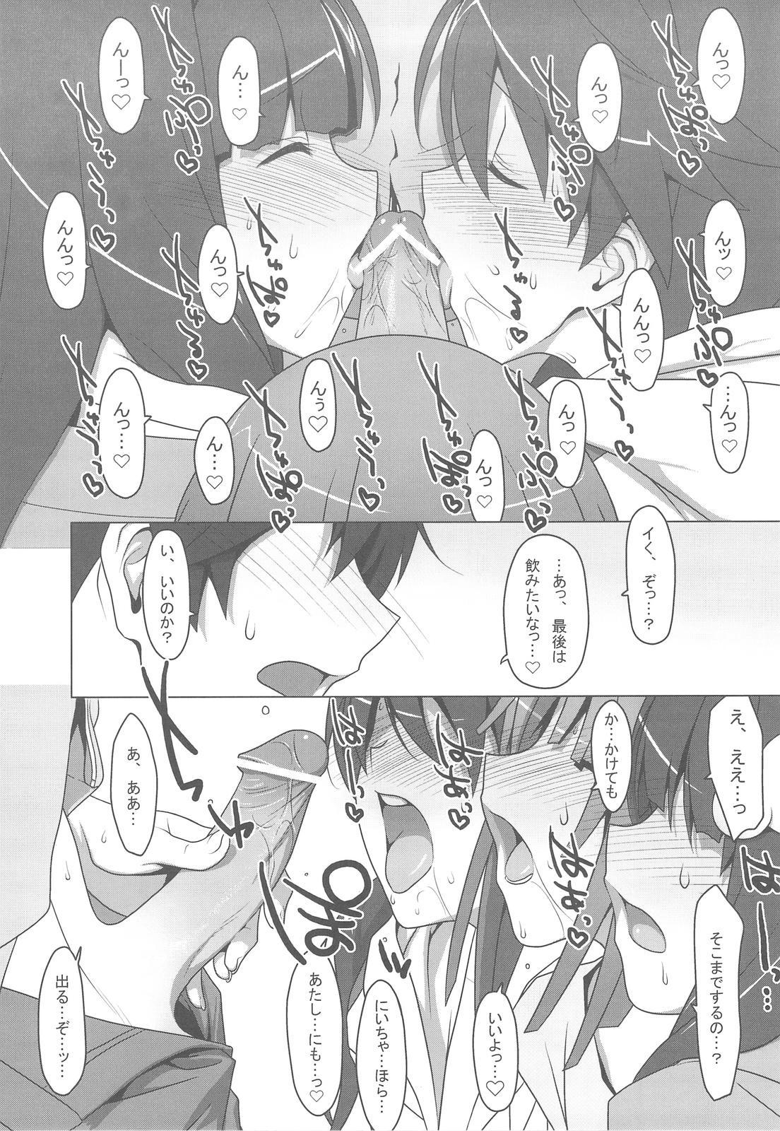 Onegai! FireSisters★ 20