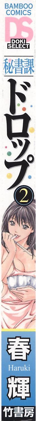 Hishoka Drop - Secretarial section Drop 2 1