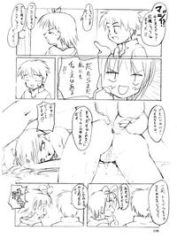 Himitsu no Guild ni Goyoujin vol.1 6