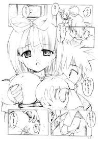 Himitsu no Guild ni Goyoujin vol.1 8
