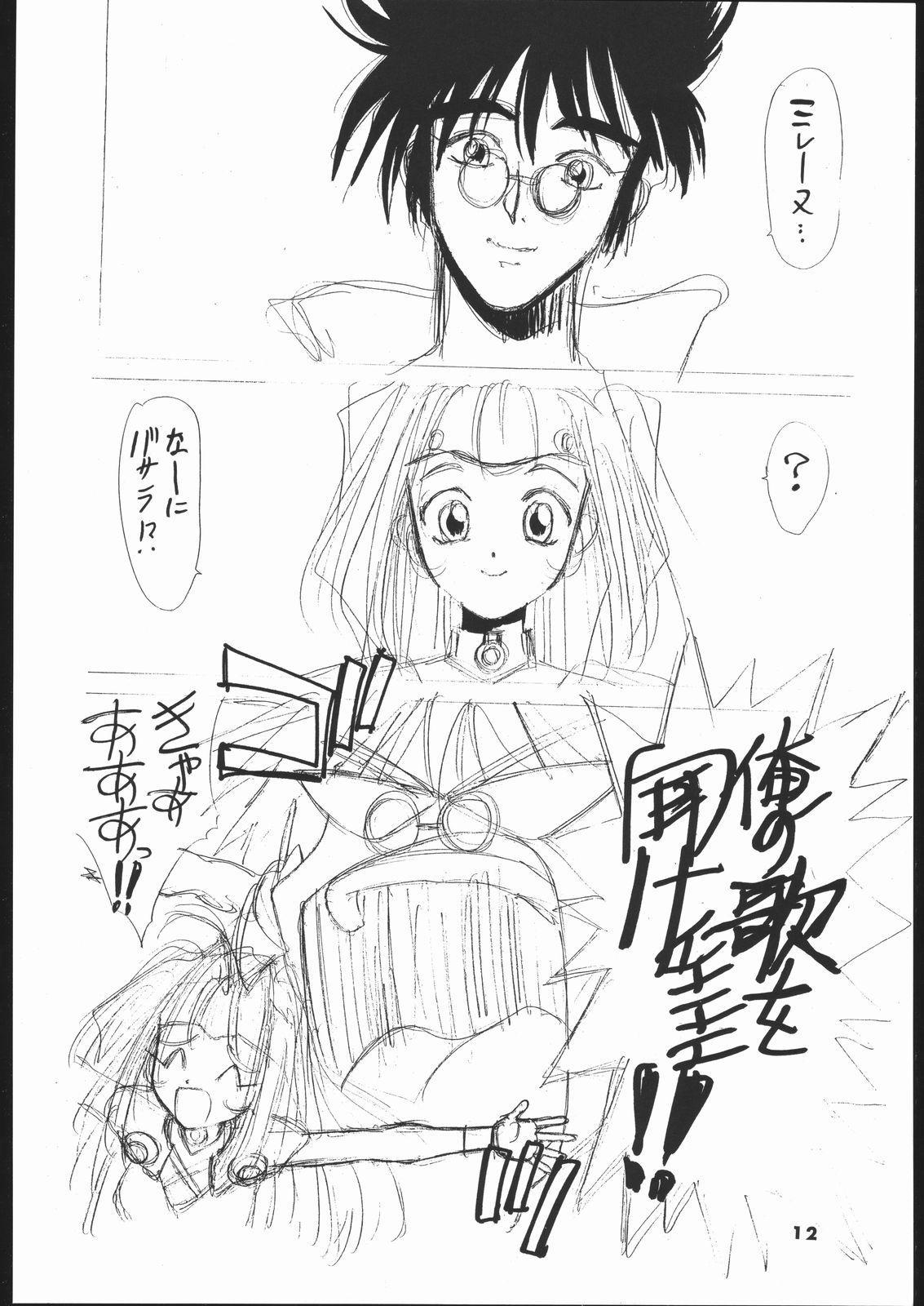 kakutou geemu hon 12