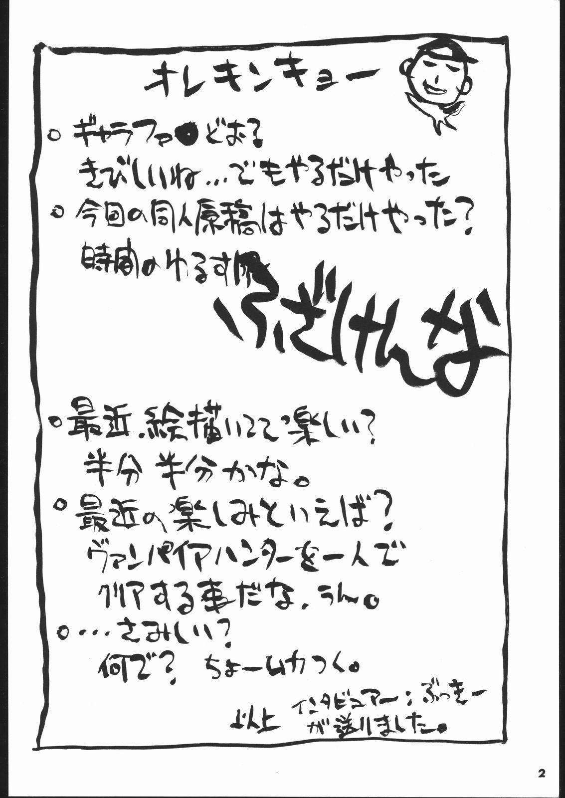 kakutou geemu hon 2