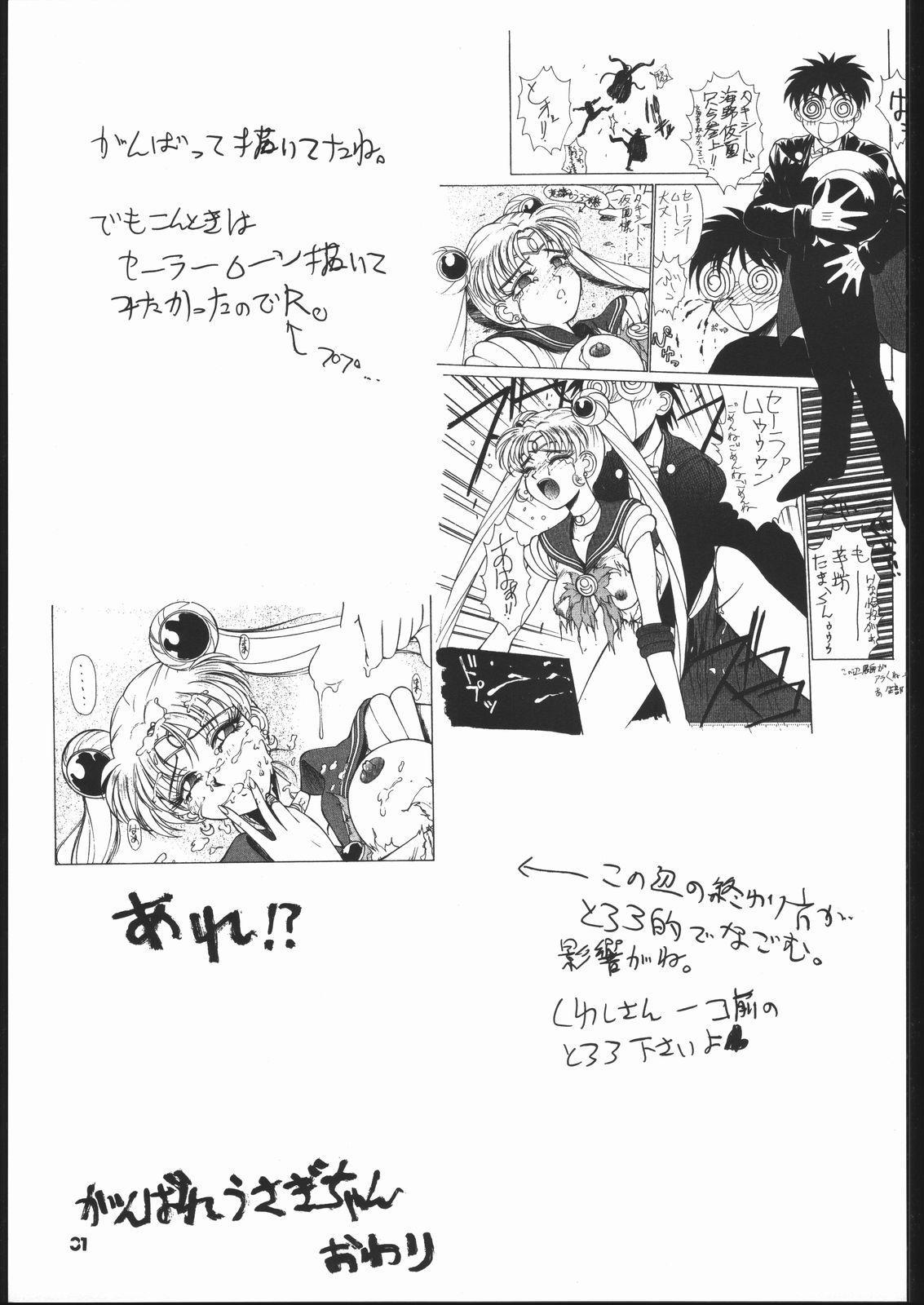 kakutou geemu hon 31