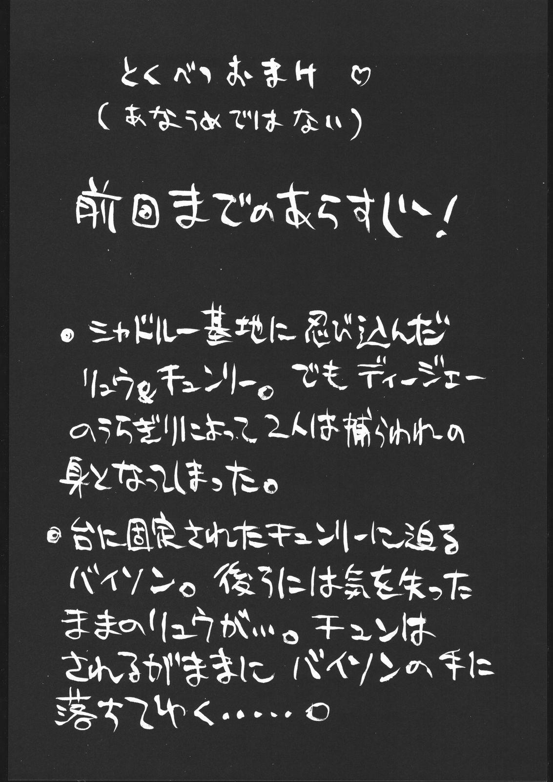 kakutou geemu hon 39