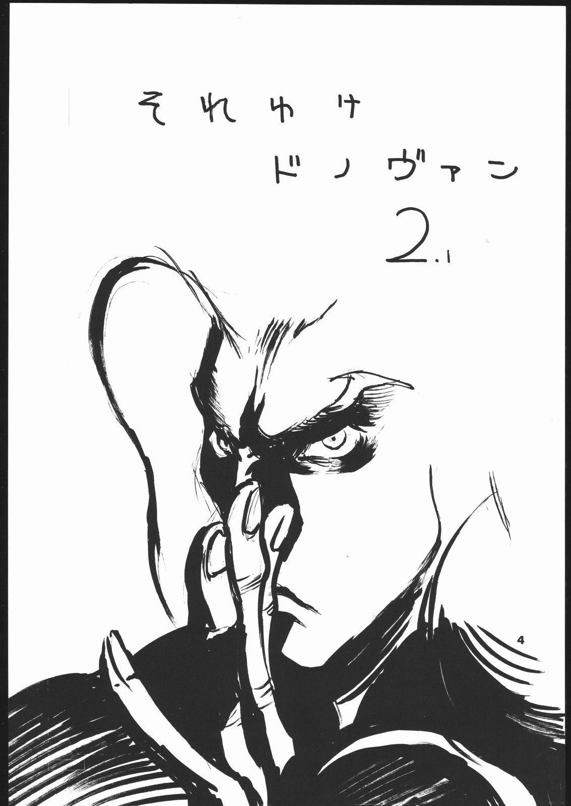 kakutou geemu hon 4