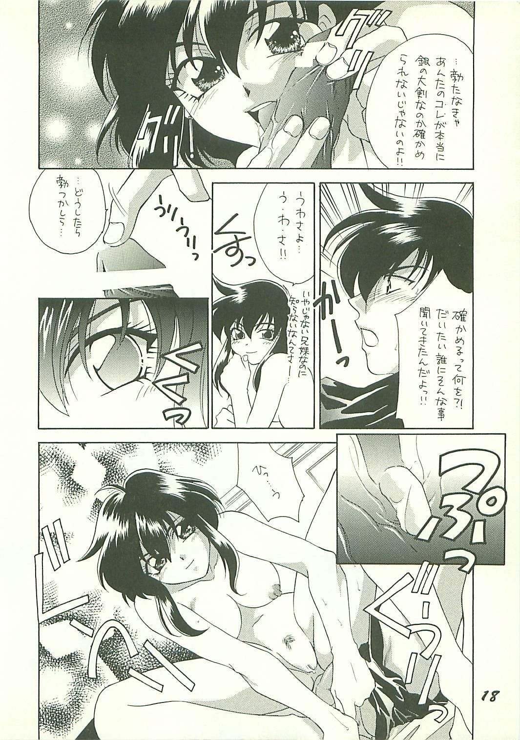 Seisen no keifu 3 17