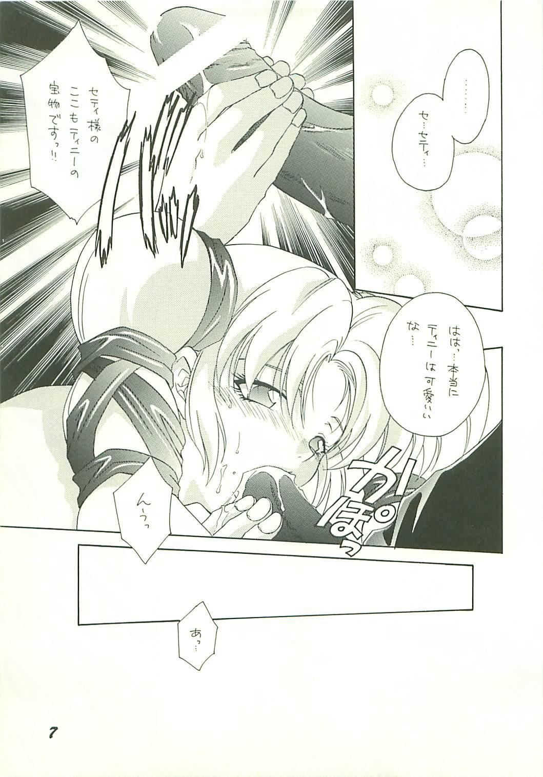 Seisen no keifu 3 6