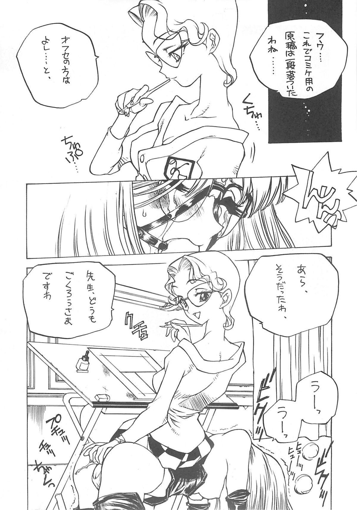 "Nishi Iori A4S'2 ""Ancient Days"" 10"