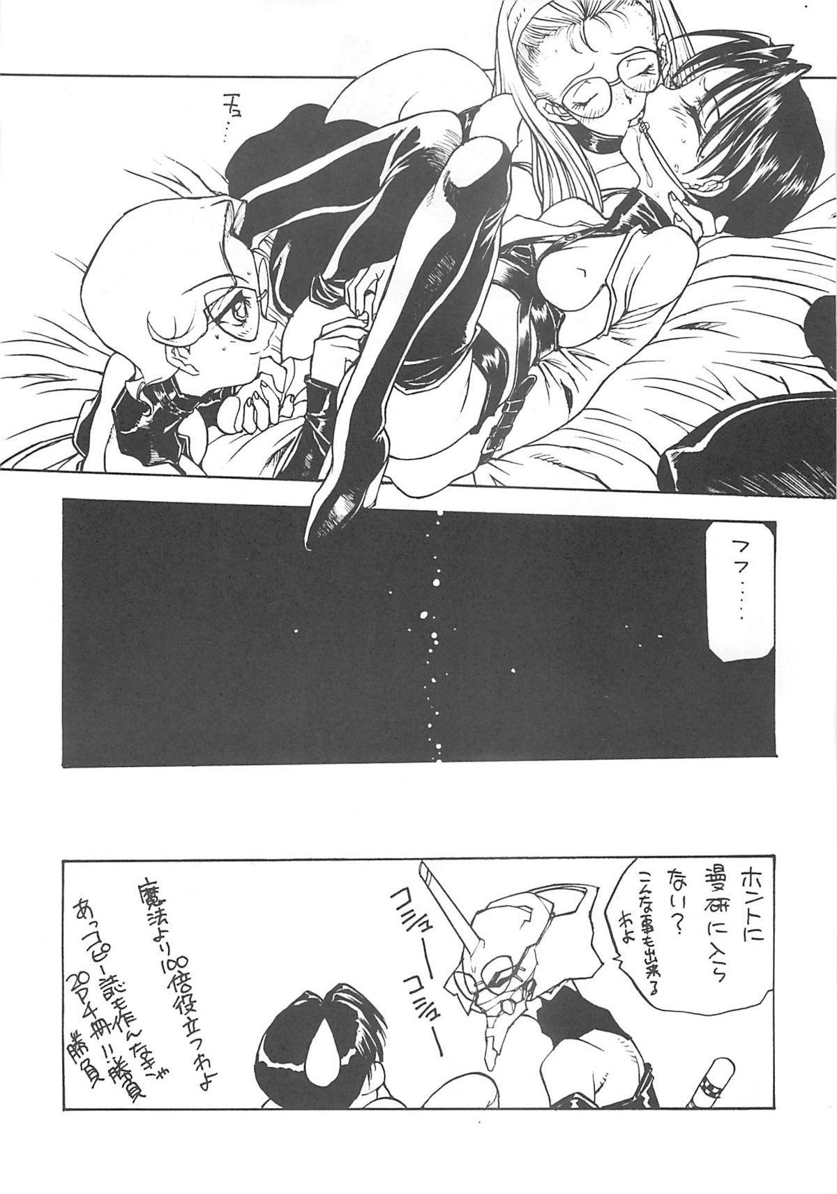 "Nishi Iori A4S'2 ""Ancient Days"" 16"