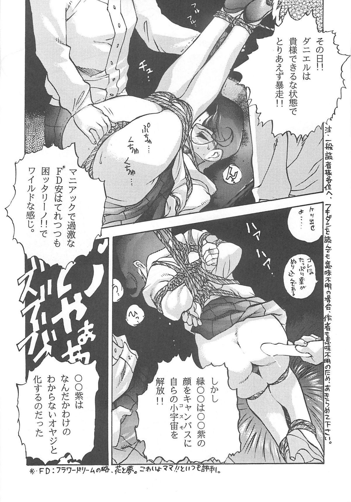 "Nishi Iori A4S'2 ""Ancient Days"" 18"