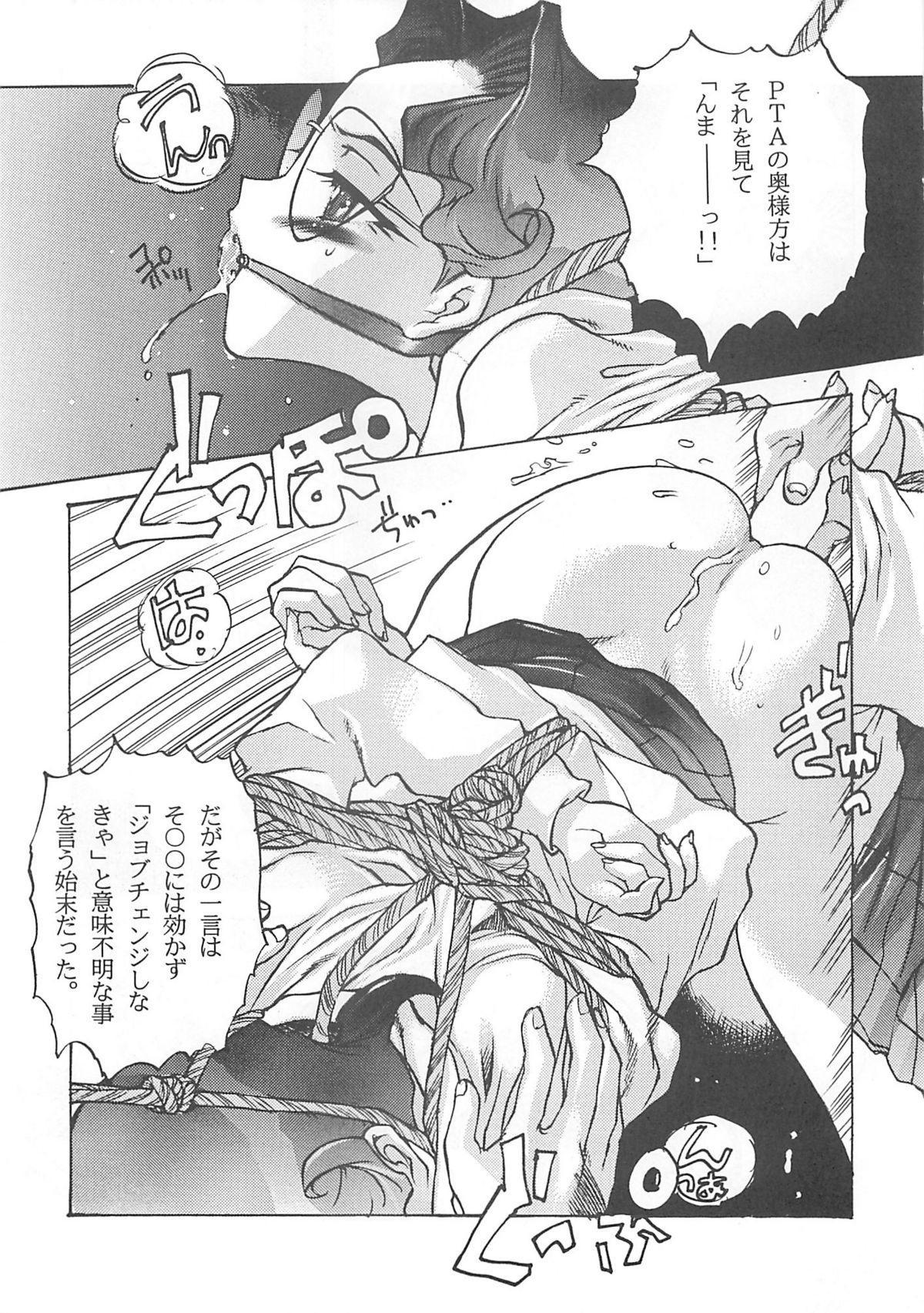 "Nishi Iori A4S'2 ""Ancient Days"" 19"