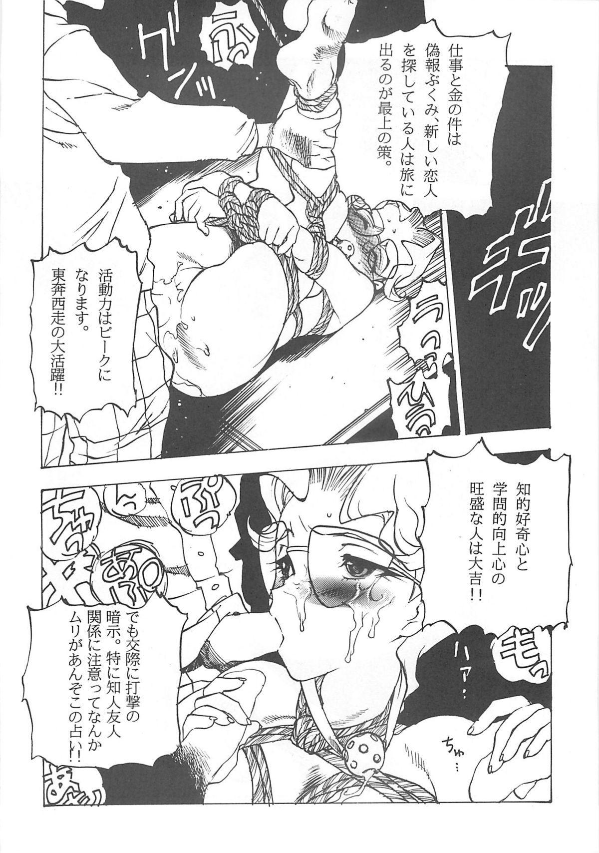 "Nishi Iori A4S'2 ""Ancient Days"" 22"