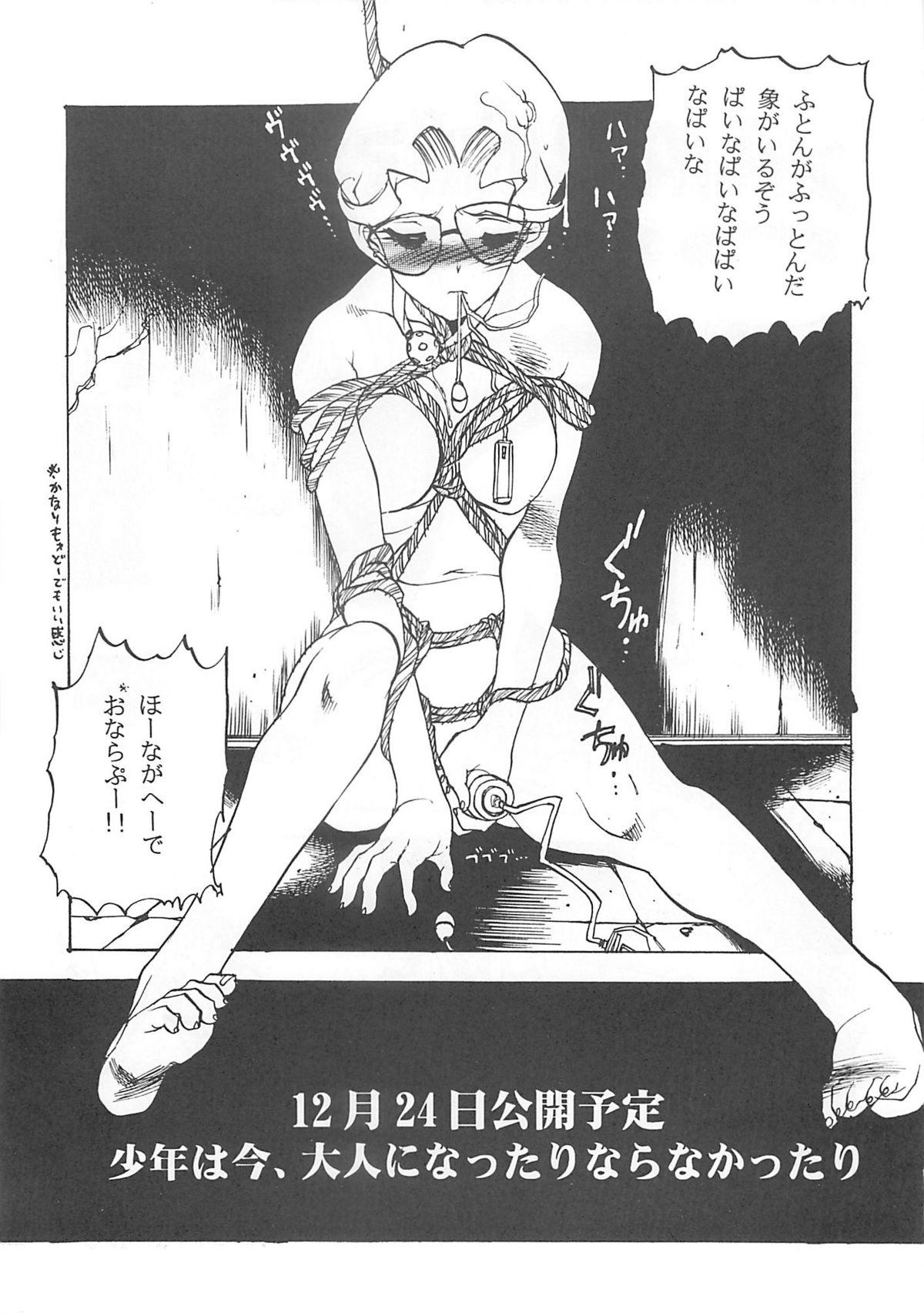"Nishi Iori A4S'2 ""Ancient Days"" 23"