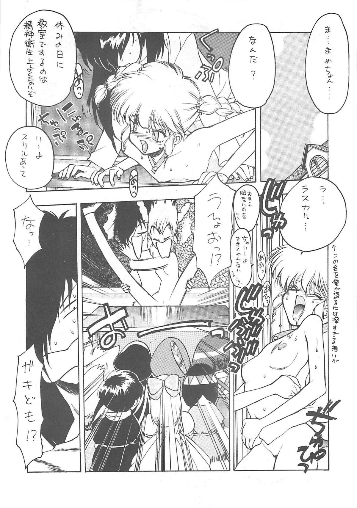 "Nishi Iori A4S'2 ""Ancient Days"" 28"