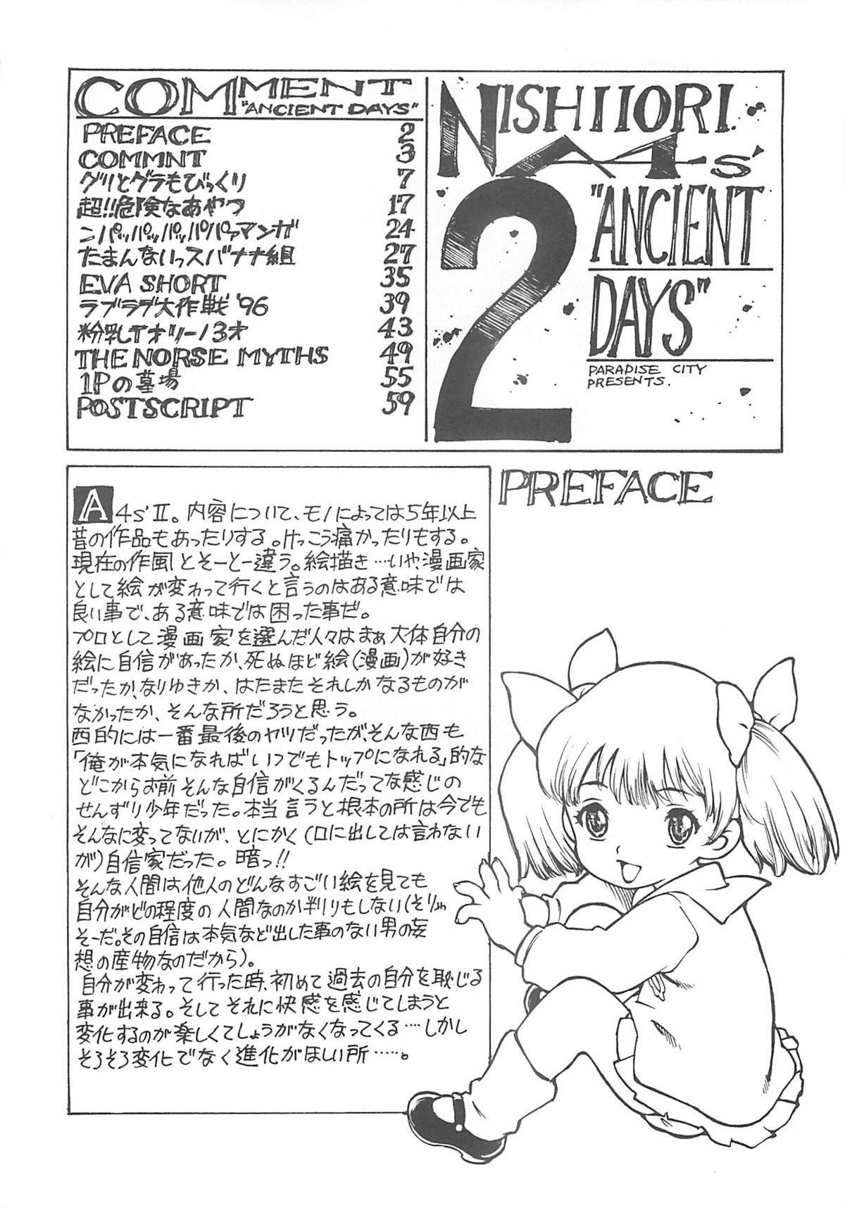 "Nishi Iori A4S'2 ""Ancient Days"" 2"