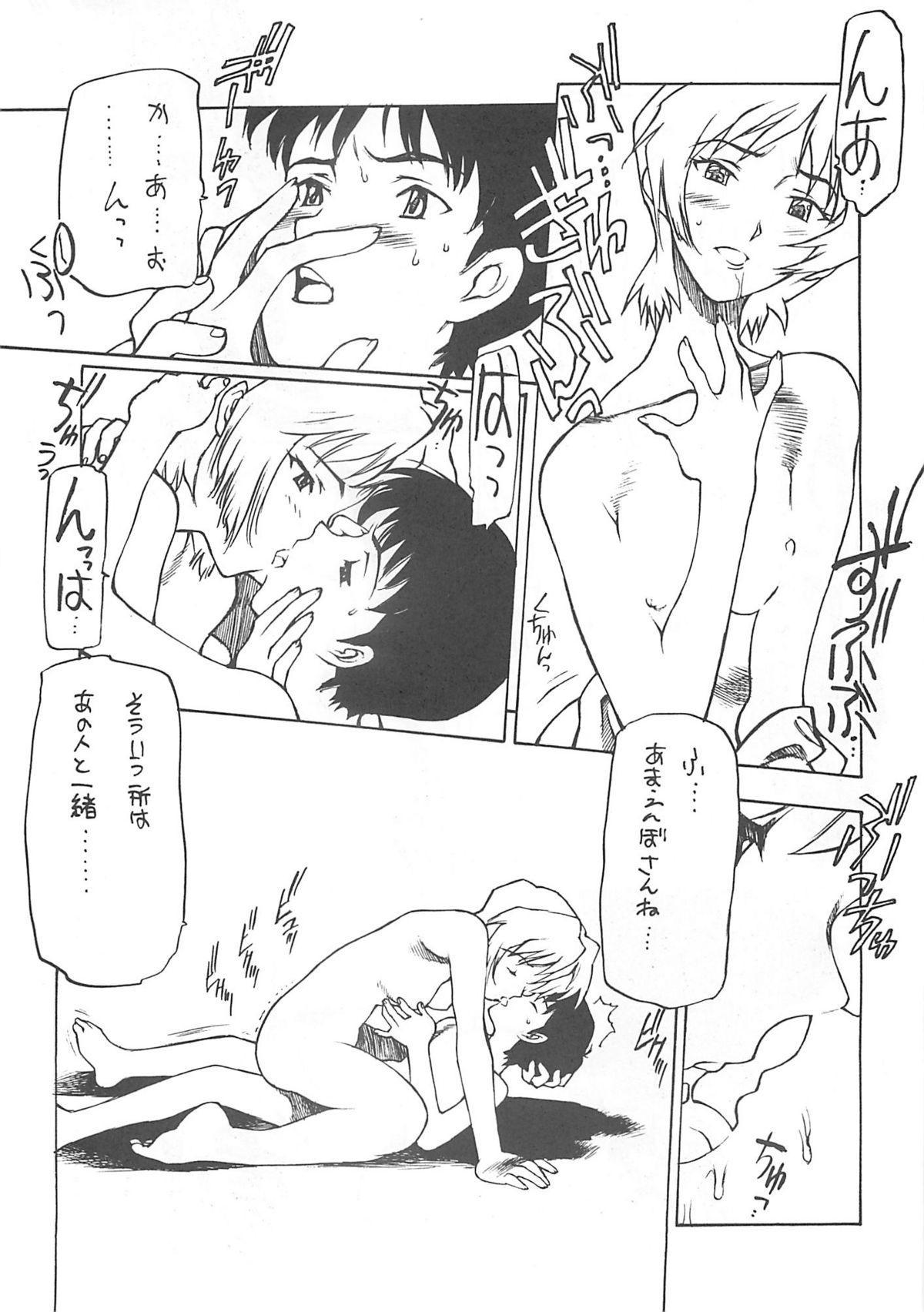 "Nishi Iori A4S'2 ""Ancient Days"" 37"