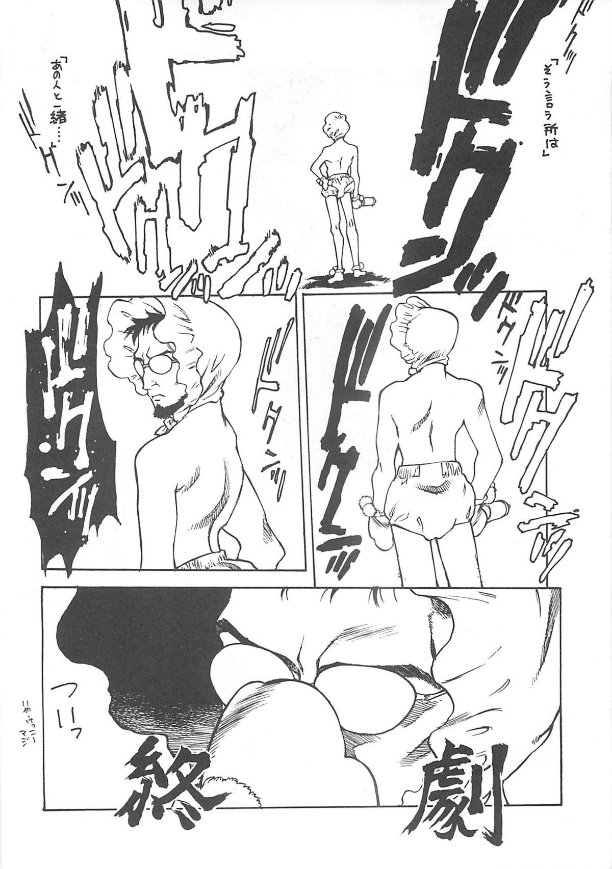 "Nishi Iori A4S'2 ""Ancient Days"" 38"