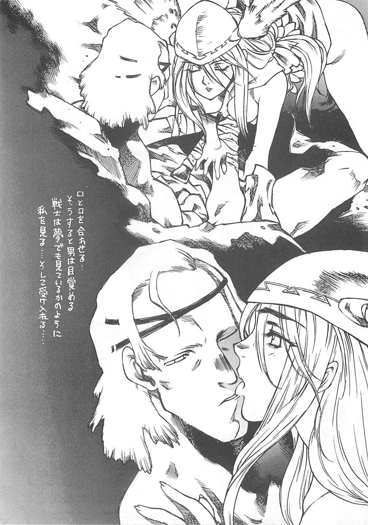 "Nishi Iori A4S'2 ""Ancient Days"" 51"