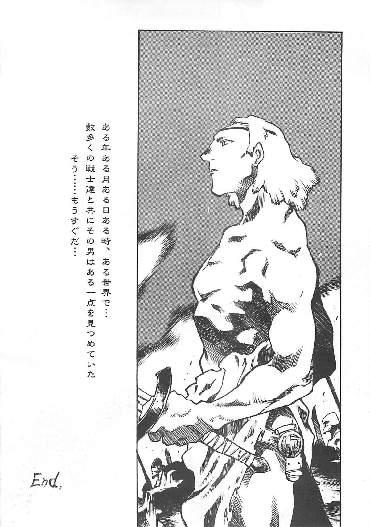 "Nishi Iori A4S'2 ""Ancient Days"" 54"