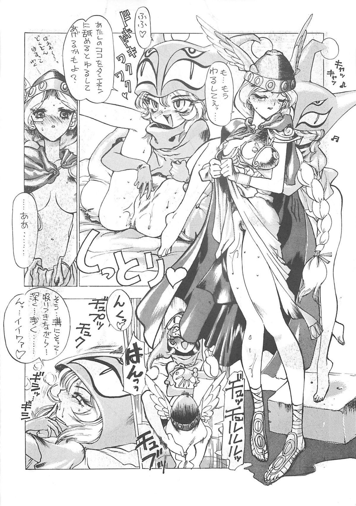 "Nishi Iori A4S'2 ""Ancient Days"" 56"
