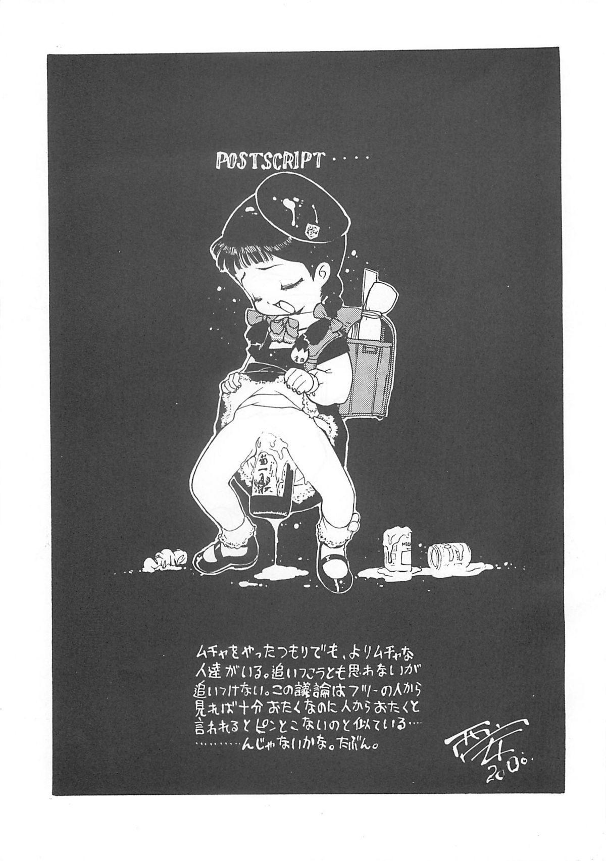 "Nishi Iori A4S'2 ""Ancient Days"" 61"