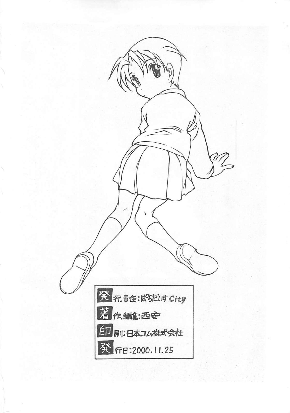 "Nishi Iori A4S'2 ""Ancient Days"" 62"
