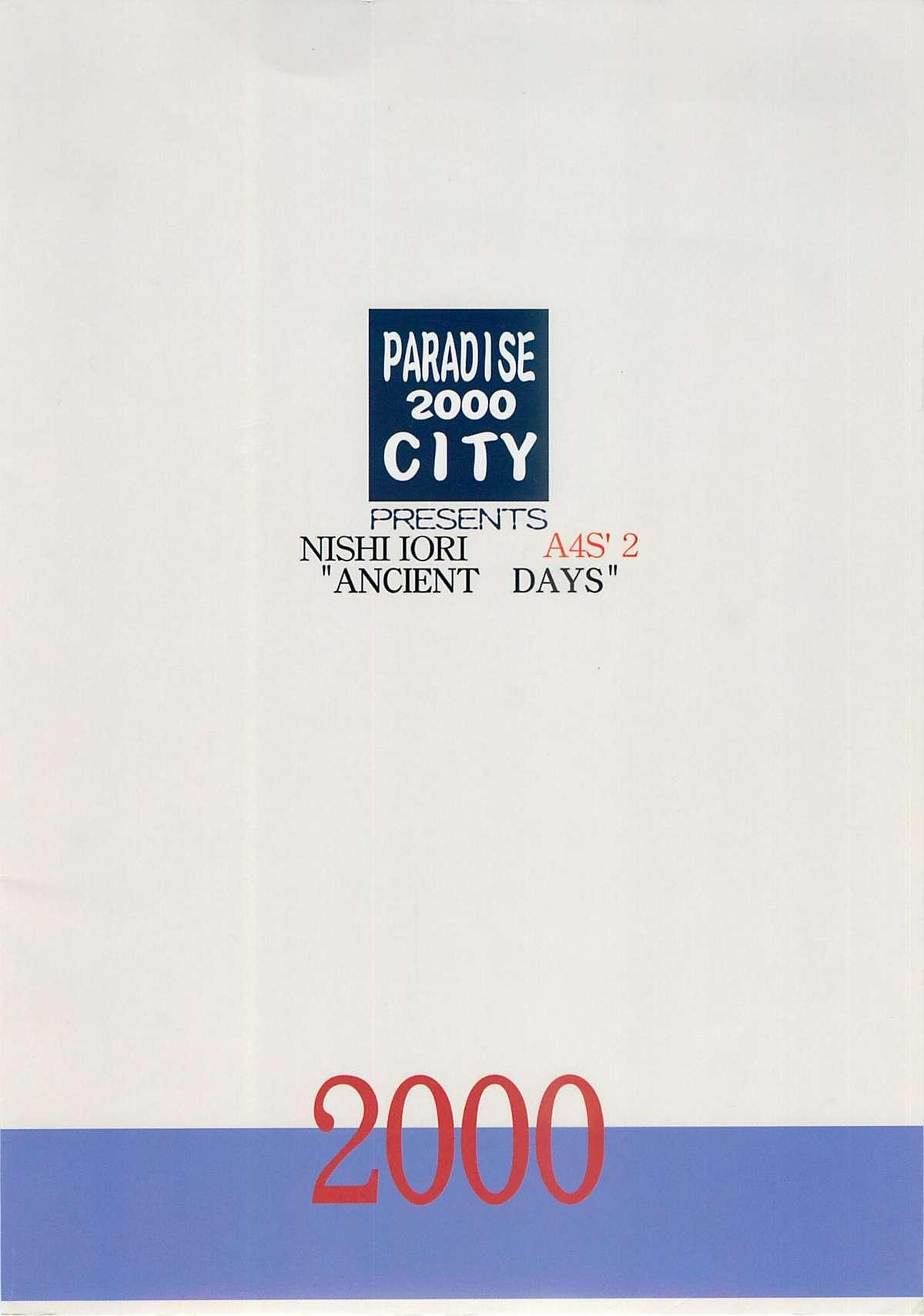 "Nishi Iori A4S'2 ""Ancient Days"" 63"