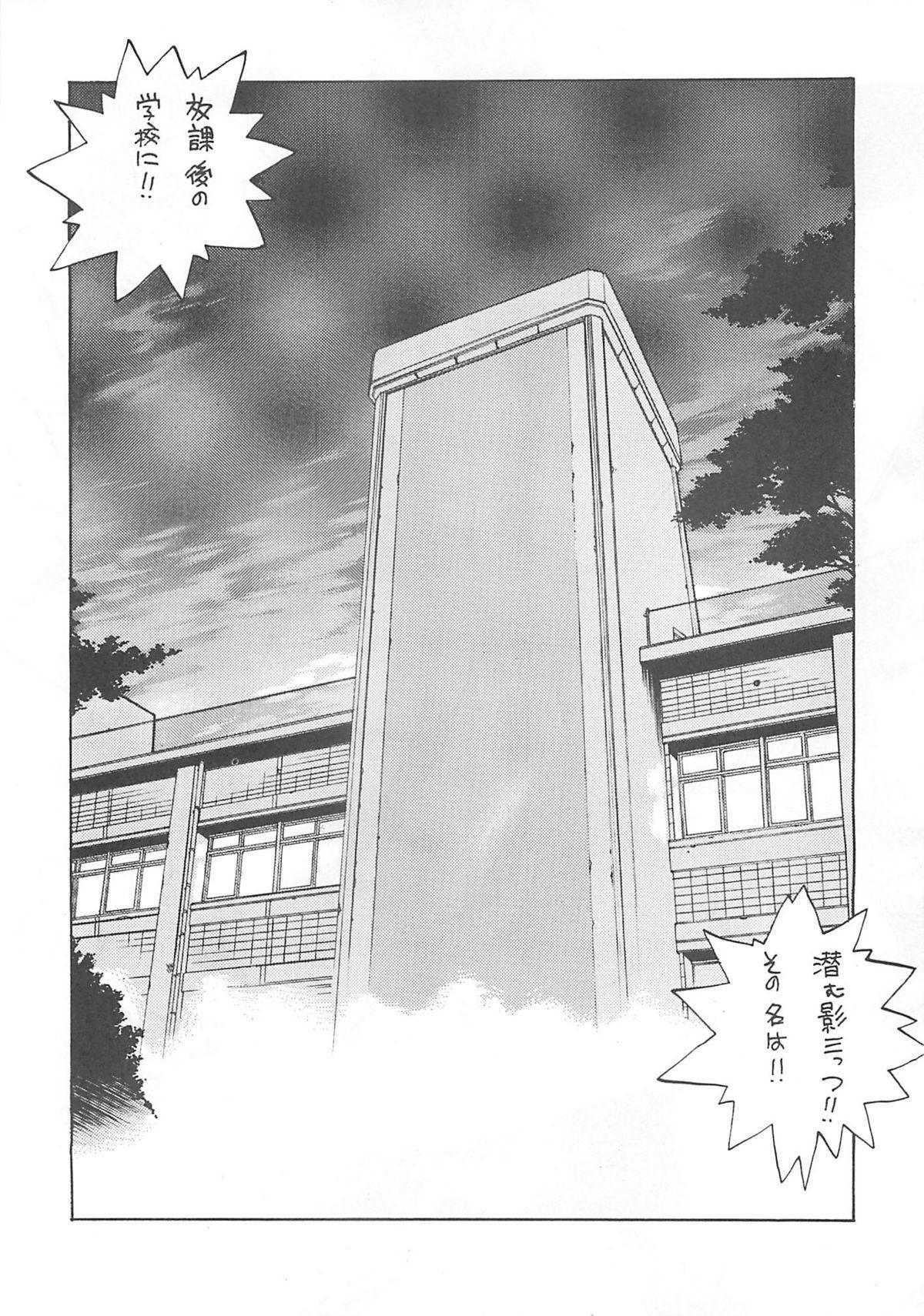 "Nishi Iori A4S'2 ""Ancient Days"" 7"