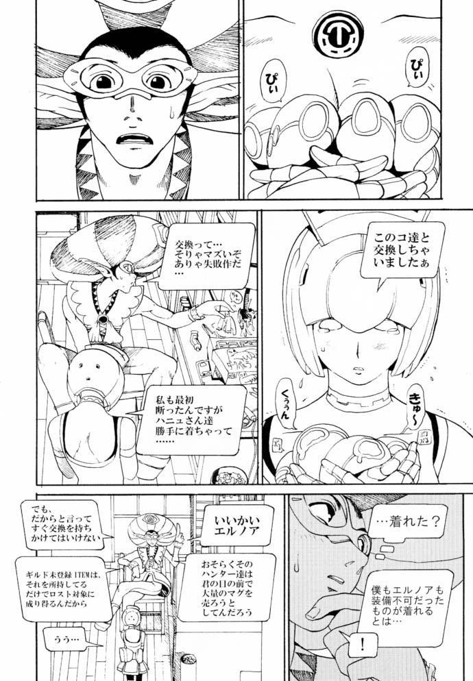 Final Phantasy 15