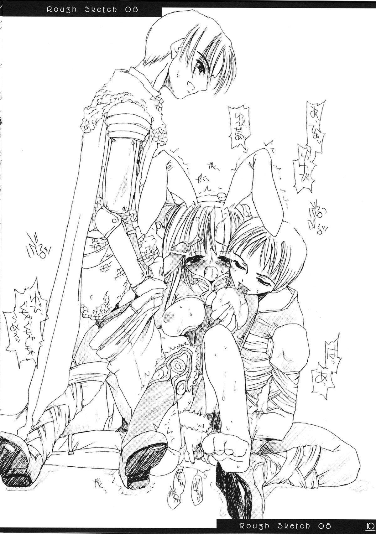 Rough Sketch 08 9