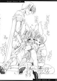 Rough Sketch 08 10
