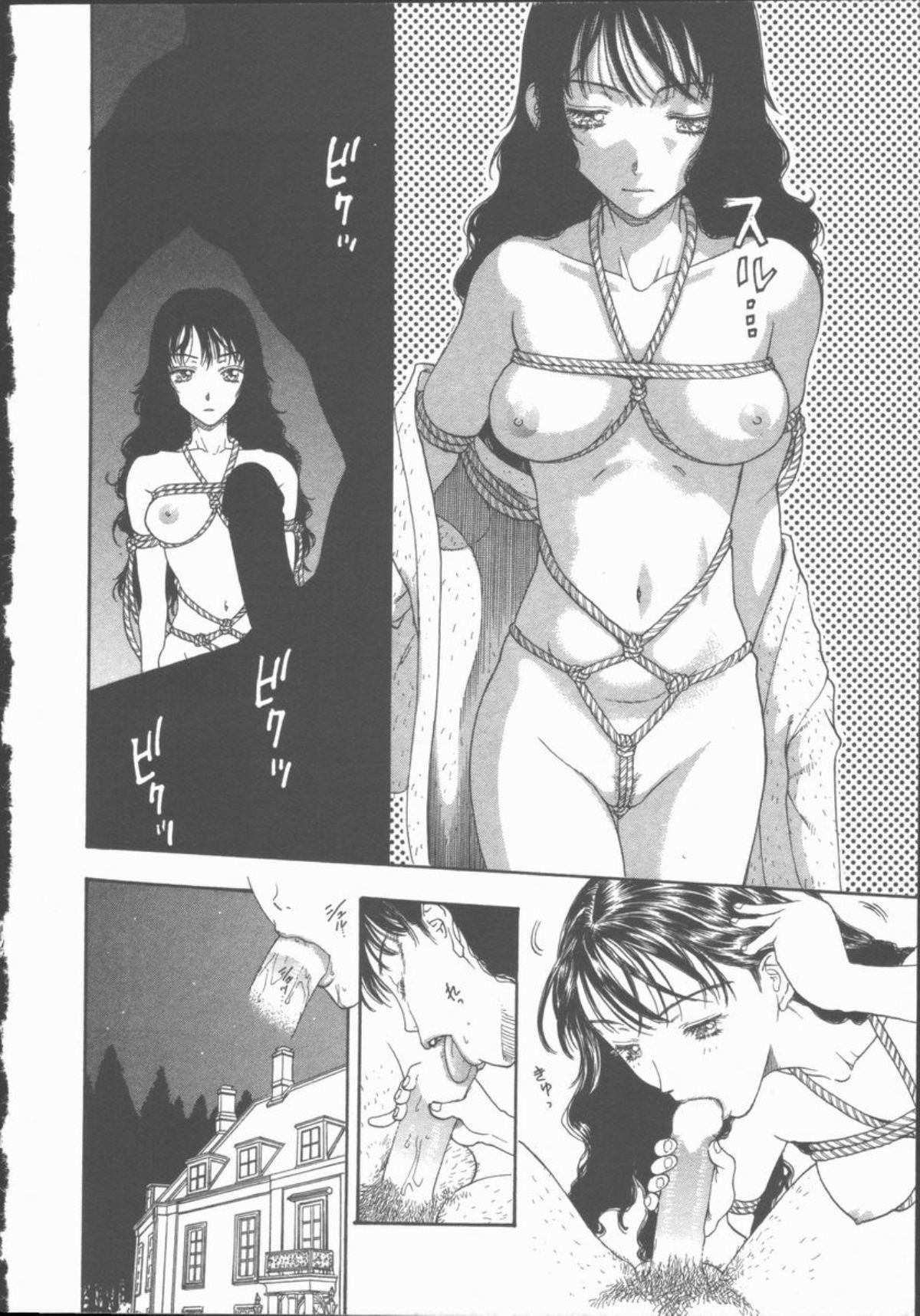 Inma no Sumu Yakata 10