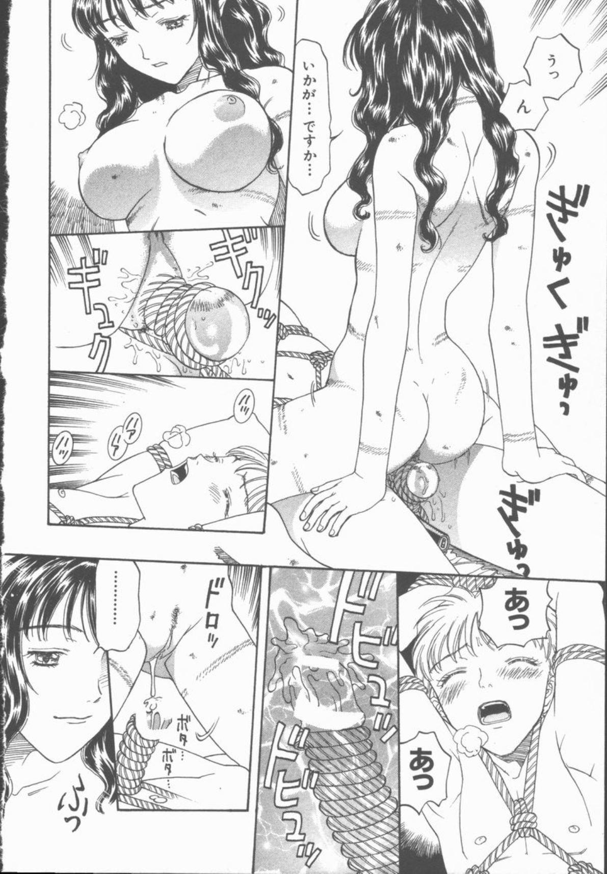 Inma no Sumu Yakata 164